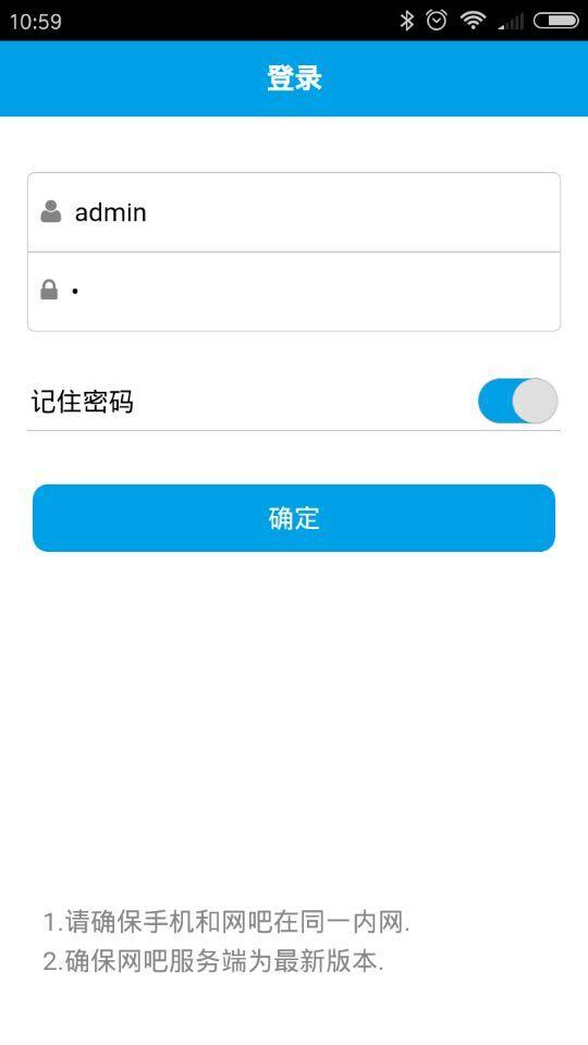 使用账号密码登录